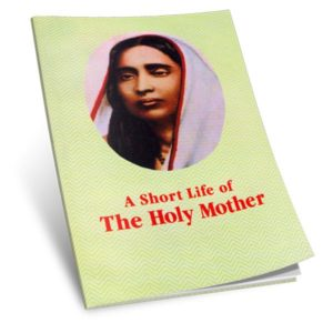 The Short Life of The Holy Mother