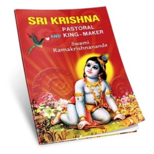 Sri Krishna Pastoral and King - Maker