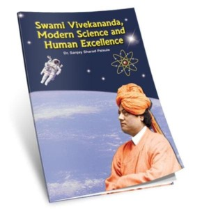 Swami-Vivekananda-Modern-Science-and Human Excellence