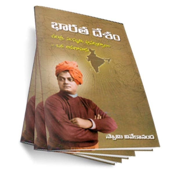 Buy Prabhodha Ratnakaramu (Telugu) from Chennaimath org at lowest price