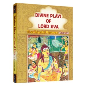 Divine Playes of Lord Siva