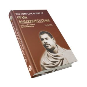 The-Complete-Works-of-Swami-Ramakrishnananda-Vol