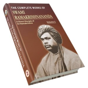 The-Complete-Works-of-Swami-Ramakrishnananda-Vol-21