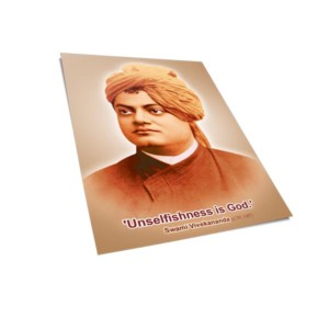 Swami-Vivekananda-Wallet-size-photo-2×3-inch-laminated-9207711