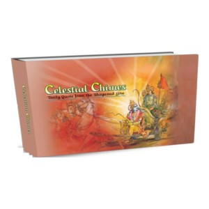 Celestial-Chimes-Daily-quote-from-the-Bhagavad-Gita1