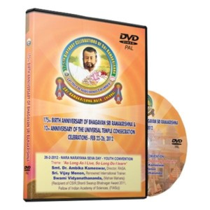 SRK-175-Youth-Convention-DVD