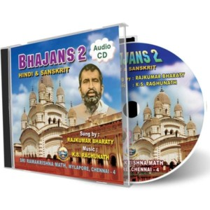 Bhajans-Audio-CD-Vol-2