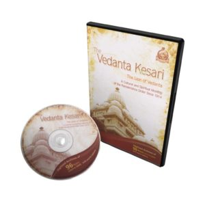 101-Years-of-The-Vedanta-Kesari-Magazine-DVD-collection