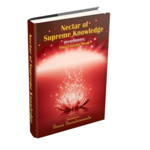 Nectar-of-Supreme-Knowledge