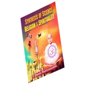 Synthesis-Of-Science-Religion-Spirituality1