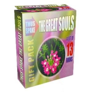 Thus-Spake-The-Great-Souls-A-set-of-13-books