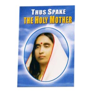 Thus-Spake-The-Holy-Mother