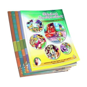 Indiya-Penmanigal-Set-Volumes1-5