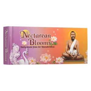 Nectarean-Blooms-Daily-Quote-From-Sri-Ramakrishna
