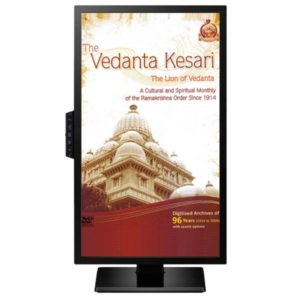 96-Years-of-The-Vedanta