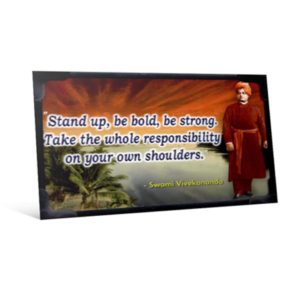 Vivekananda Stand up be Bold (6.1 x 4.3 inch)